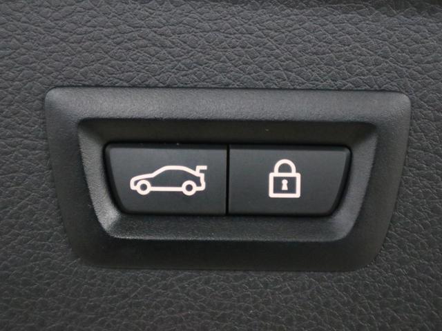 218dアクティブツアラー ラグジュアリー 1オーナー ディーゼルターボ インテリジェントセーフティ シートヒーター 電動黒レザー パワーバックドア パーキングアシスト ソナー iDriveナビ バックカメラ ETC2.0 LEDライト 禁煙車(40枚目)