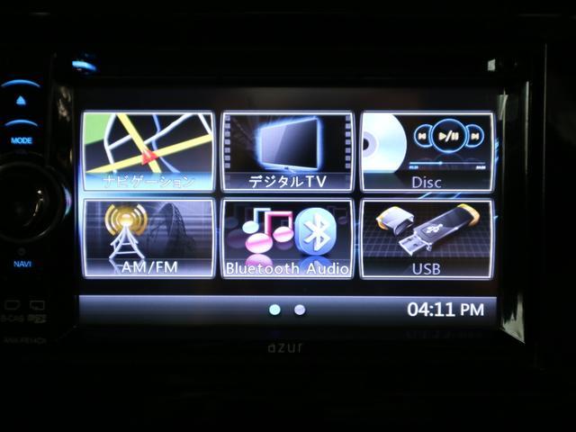 クロスアドベンチャー 特別仕様車 4WD ターボ 専用カブロンソフトシート シートヒーター 社外SDナビ 地デジTV BTオーディオ バックカメラ 16インチスタッドレス キーレスエントリー フォグランプ 背面タイヤ 禁煙(29枚目)