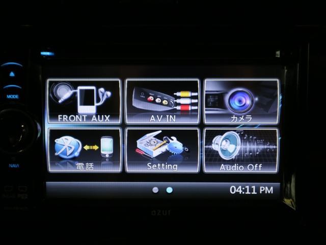 クロスアドベンチャー 特別仕様車 4WD ターボ 専用カブロンソフトシート シートヒーター 社外SDナビ 地デジTV BTオーディオ バックカメラ 16インチスタッドレス キーレスエントリー フォグランプ 背面タイヤ 禁煙(30枚目)