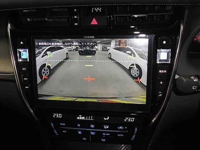 エレガンス GRスポーツ 1オーナー ALPINE10インチナビ ドラレコ バックカメラ Bluetooth フルセグ ETC 電動ハーフレザー LEDヘッドライト トヨタセーフティセンス レーダークルーズ スペアキー 禁煙車(15枚目)