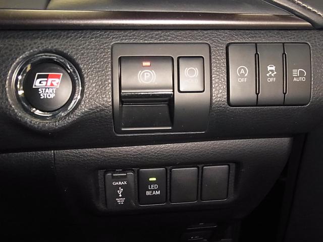 エレガンス GRスポーツ 1オーナー ALPINE10インチナビ ドラレコ バックカメラ Bluetooth フルセグ ETC 電動ハーフレザー LEDヘッドライト トヨタセーフティセンス レーダークルーズ スペアキー 禁煙車(18枚目)