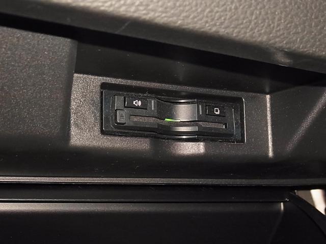 エレガンス GRスポーツ 1オーナー ALPINE10インチナビ ドラレコ バックカメラ Bluetooth フルセグ ETC 電動ハーフレザー LEDヘッドライト トヨタセーフティセンス レーダークルーズ スペアキー 禁煙車(19枚目)
