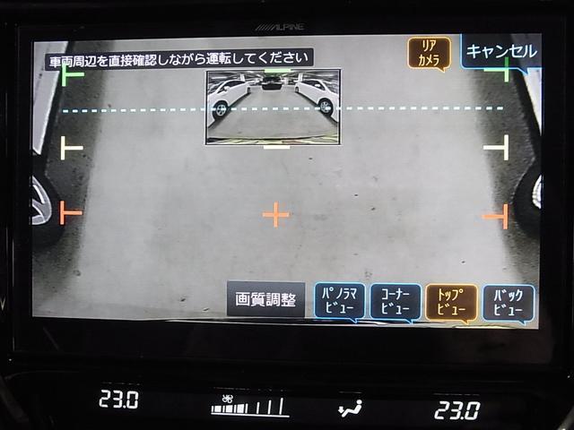 エレガンス GRスポーツ 1オーナー ALPINE10インチナビ ドラレコ バックカメラ Bluetooth フルセグ ETC 電動ハーフレザー LEDヘッドライト トヨタセーフティセンス レーダークルーズ スペアキー 禁煙車(30枚目)