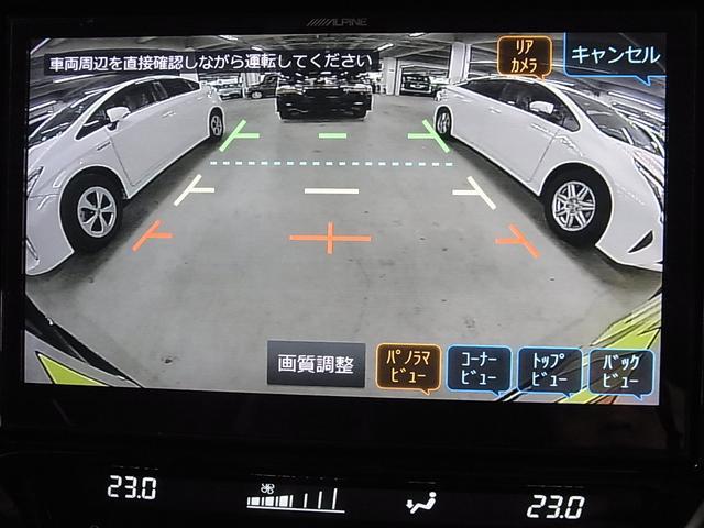 エレガンス GRスポーツ 1オーナー ALPINE10インチナビ ドラレコ バックカメラ Bluetooth フルセグ ETC 電動ハーフレザー LEDヘッドライト トヨタセーフティセンス レーダークルーズ スペアキー 禁煙車(33枚目)