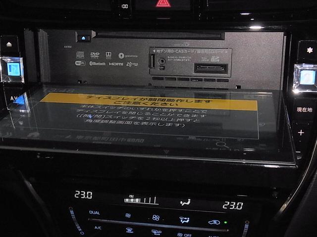 エレガンス GRスポーツ 1オーナー ALPINE10インチナビ ドラレコ バックカメラ Bluetooth フルセグ ETC 電動ハーフレザー LEDヘッドライト トヨタセーフティセンス レーダークルーズ スペアキー 禁煙車(36枚目)