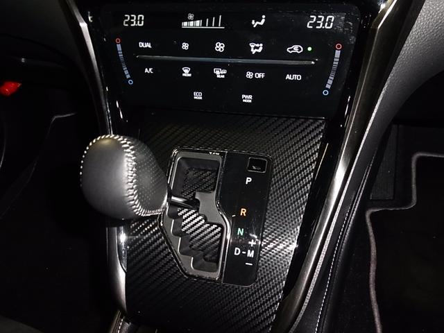 エレガンス GRスポーツ 1オーナー ALPINE10インチナビ ドラレコ バックカメラ Bluetooth フルセグ ETC 電動ハーフレザー LEDヘッドライト トヨタセーフティセンス レーダークルーズ スペアキー 禁煙車(37枚目)