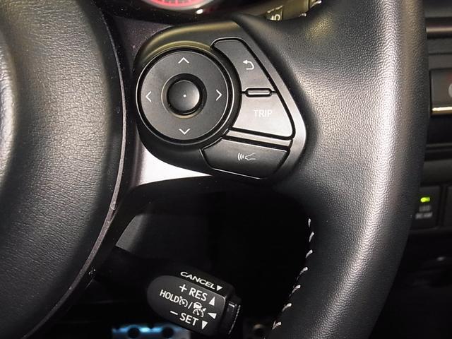 エレガンス GRスポーツ 1オーナー ALPINE10インチナビ ドラレコ バックカメラ Bluetooth フルセグ ETC 電動ハーフレザー LEDヘッドライト トヨタセーフティセンス レーダークルーズ スペアキー 禁煙車(39枚目)