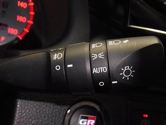 エレガンス GRスポーツ 1オーナー ALPINE10インチナビ ドラレコ バックカメラ Bluetooth フルセグ ETC 電動ハーフレザー LEDヘッドライト トヨタセーフティセンス レーダークルーズ スペアキー 禁煙車(41枚目)