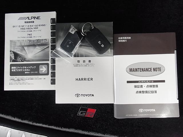 エレガンス GRスポーツ 1オーナー ALPINE10インチナビ ドラレコ バックカメラ Bluetooth フルセグ ETC 電動ハーフレザー LEDヘッドライト トヨタセーフティセンス レーダークルーズ スペアキー 禁煙車(45枚目)