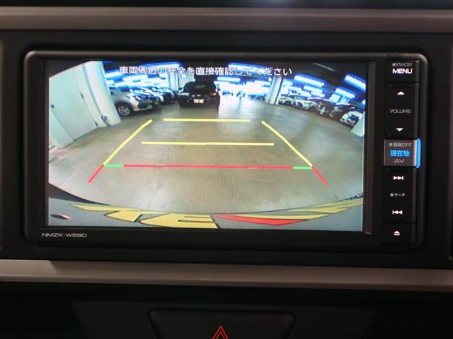 X Lパッケージ SAIII 1オーナー スマートアシスト3 コーナーセンサー 純正ナビ バックカメラ Bluetoothオーディオ フルセグ ETC アイドリングストップ 衝突軽減 オートハイビーム スマートキー 記録簿・取説有(16枚目)