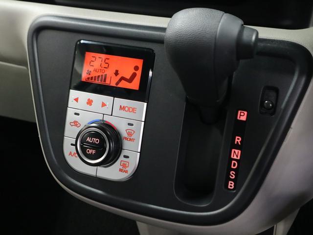 X Lパッケージ SAIII 1オーナー スマートアシスト3 コーナーセンサー 純正ナビ バックカメラ Bluetoothオーディオ フルセグ ETC アイドリングストップ 衝突軽減 オートハイビーム スマートキー 記録簿・取説有(17枚目)