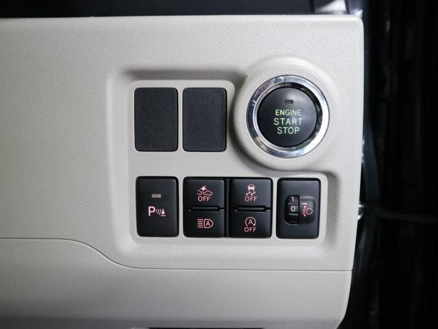 X Lパッケージ SAIII 1オーナー スマートアシスト3 コーナーセンサー 純正ナビ バックカメラ Bluetoothオーディオ フルセグ ETC アイドリングストップ 衝突軽減 オートハイビーム スマートキー 記録簿・取説有(18枚目)