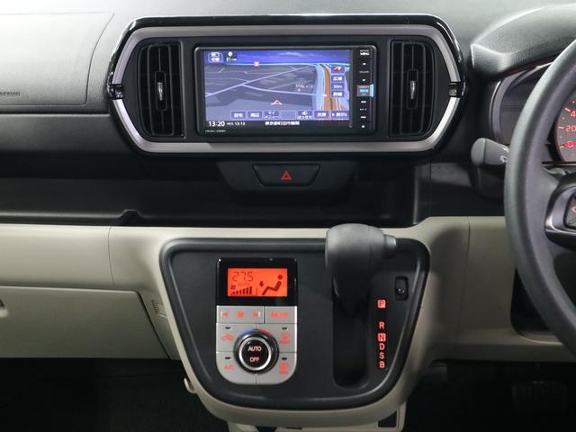 X Lパッケージ SAIII 1オーナー スマートアシスト3 コーナーセンサー 純正ナビ バックカメラ Bluetoothオーディオ フルセグ ETC アイドリングストップ 衝突軽減 オートハイビーム スマートキー 記録簿・取説有(27枚目)