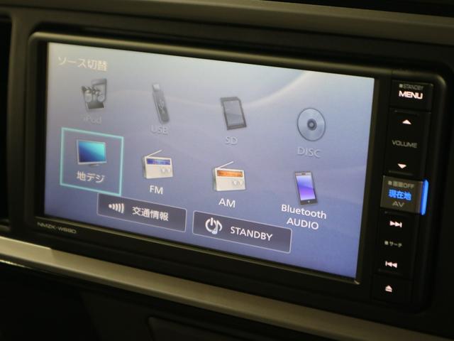 X Lパッケージ SAIII 1オーナー スマートアシスト3 コーナーセンサー 純正ナビ バックカメラ Bluetoothオーディオ フルセグ ETC アイドリングストップ 衝突軽減 オートハイビーム スマートキー 記録簿・取説有(28枚目)