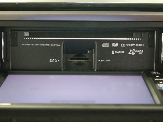 X Lパッケージ SAIII 1オーナー スマートアシスト3 コーナーセンサー 純正ナビ バックカメラ Bluetoothオーディオ フルセグ ETC アイドリングストップ 衝突軽減 オートハイビーム スマートキー 記録簿・取説有(30枚目)