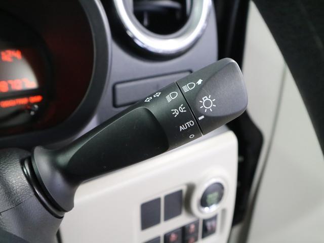 X Lパッケージ SAIII 1オーナー スマートアシスト3 コーナーセンサー 純正ナビ バックカメラ Bluetoothオーディオ フルセグ ETC アイドリングストップ 衝突軽減 オートハイビーム スマートキー 記録簿・取説有(34枚目)