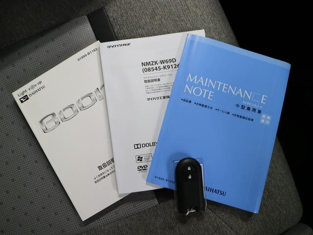 X Lパッケージ SAIII 1オーナー スマートアシスト3 コーナーセンサー 純正ナビ バックカメラ Bluetoothオーディオ フルセグ ETC アイドリングストップ 衝突軽減 オートハイビーム スマートキー 記録簿・取説有(36枚目)