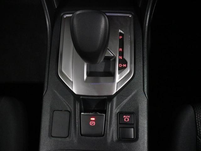 1.6i-Lアイサイト 衝突軽減ブレーキ レーンキープ 追従クルーズコントロール パーキングセンサー パドルシフト 純正16アルミ EclipseSDナビ BluetoothAudio 12セグTV キーレス 横滑り防止装置(35枚目)