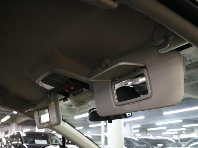 1.6i-Lアイサイト 衝突軽減ブレーキ レーンキープ 追従クルーズコントロール パーキングセンサー パドルシフト 純正16アルミ EclipseSDナビ BluetoothAudio 12セグTV キーレス 横滑り防止装置(46枚目)
