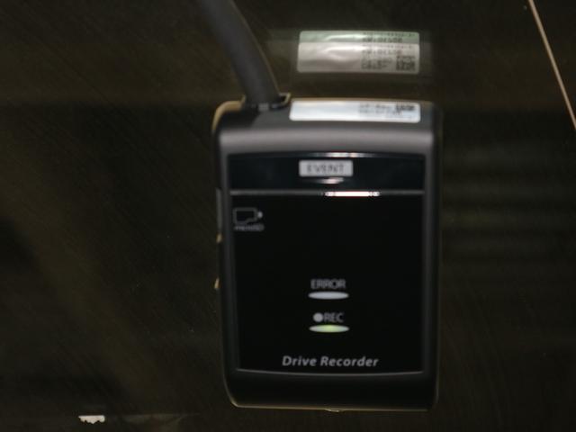 15XD Lパッケージ 後期 ディーゼル 衝突軽減ブレーキ レーダークルーズ HUD シート・ステアヒーター 電動黒レザー 360度モニター ドラレコ マツダコネクトナビ フルセグ BT DVD ETC2.0 ソナー 禁煙車(29枚目)