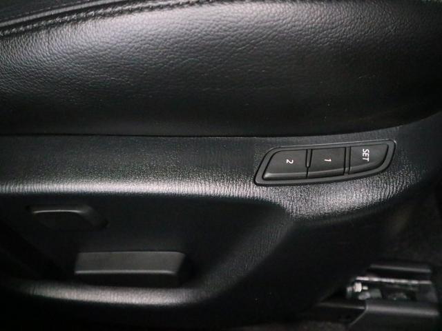 15XD Lパッケージ 後期 ディーゼル 衝突軽減ブレーキ レーダークルーズ HUD シート・ステアヒーター 電動黒レザー 360度モニター ドラレコ マツダコネクトナビ フルセグ BT DVD ETC2.0 ソナー 禁煙車(45枚目)