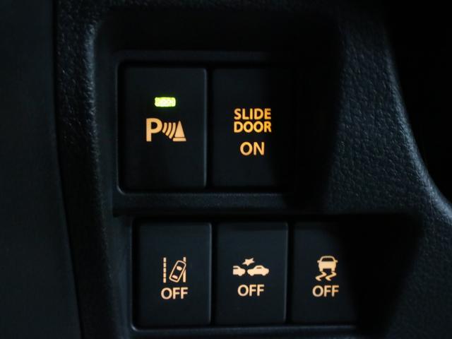 ハイブリッドXZ ターボ デュアルセンサーブレーキサポート シートヒーター 両側電動スライド クルコン パーキングセンサー アイドリングストップ 後席テーブル パドルシフト LEDヘッドライト ルーフレール スペアキー 禁煙車(31枚目)