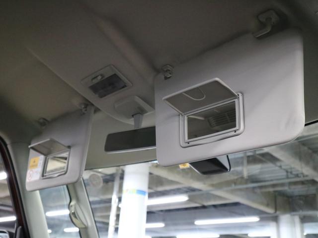 ハイブリッドXZ ターボ デュアルセンサーブレーキサポート シートヒーター 両側電動スライド クルコン パーキングセンサー アイドリングストップ 後席テーブル パドルシフト LEDヘッドライト ルーフレール スペアキー 禁煙車(36枚目)