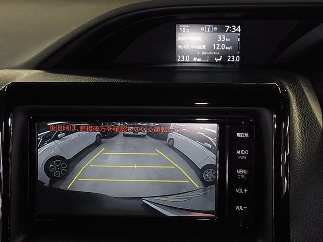 ZS 7人乗り 両側パワースライドドア トヨタセーフティセンスC 純正SDナビ 地デジTV BTオーディオ バックカメラ ETC クルーズコントロール LEDヘッドライト フォグランプ 純正16インチアルミ(16枚目)