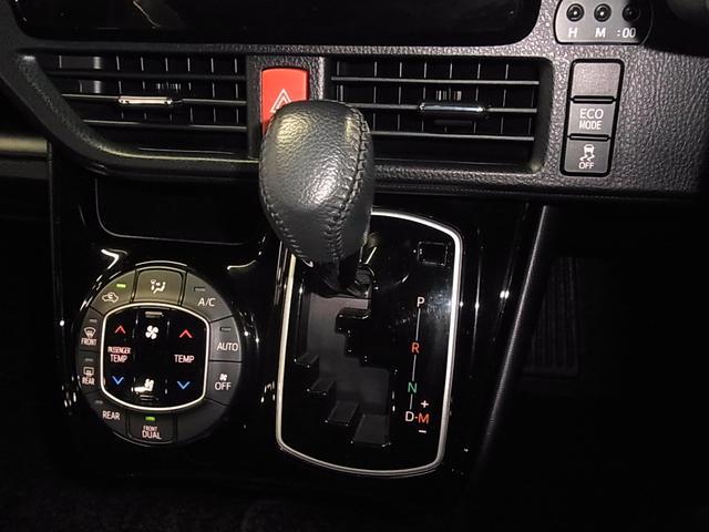 ZS 7人乗り 両側パワースライドドア トヨタセーフティセンスC 純正SDナビ 地デジTV BTオーディオ バックカメラ ETC クルーズコントロール LEDヘッドライト フォグランプ 純正16インチアルミ(17枚目)