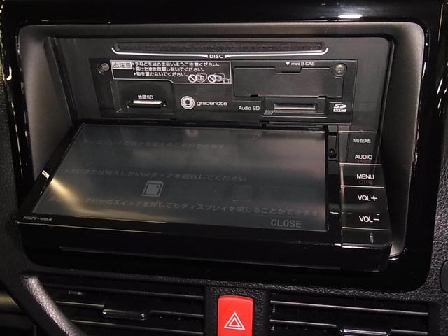 ZS 7人乗り 両側パワースライドドア トヨタセーフティセンスC 純正SDナビ 地デジTV BTオーディオ バックカメラ ETC クルーズコントロール LEDヘッドライト フォグランプ 純正16インチアルミ(27枚目)