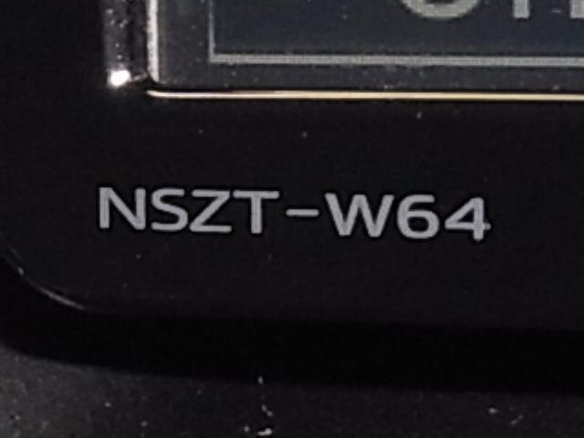 ZS 7人乗り 両側パワースライドドア トヨタセーフティセンスC 純正SDナビ 地デジTV BTオーディオ バックカメラ ETC クルーズコントロール LEDヘッドライト フォグランプ 純正16インチアルミ(28枚目)