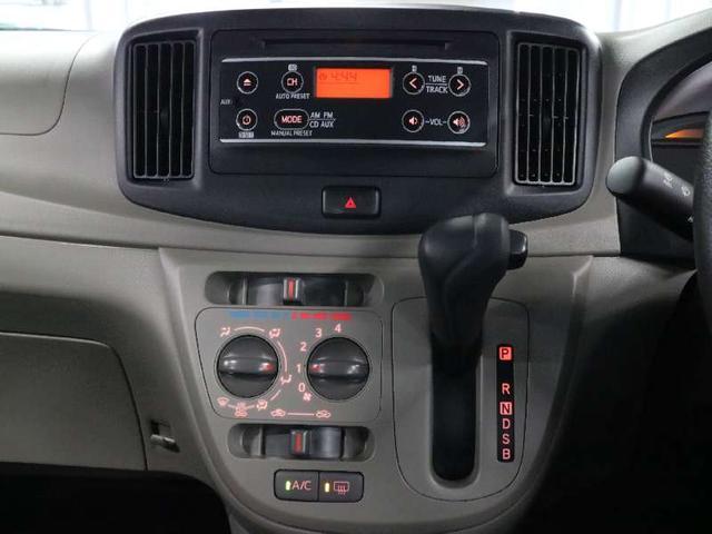 L アイドリングストップ キーレスエントリー CD AM・FMラジオ ヘッドライトレベライザー マニュアルエアコン バニティミラー UVカットガラス セキュリティアラーム スペアキー 取扱説明書(18枚目)