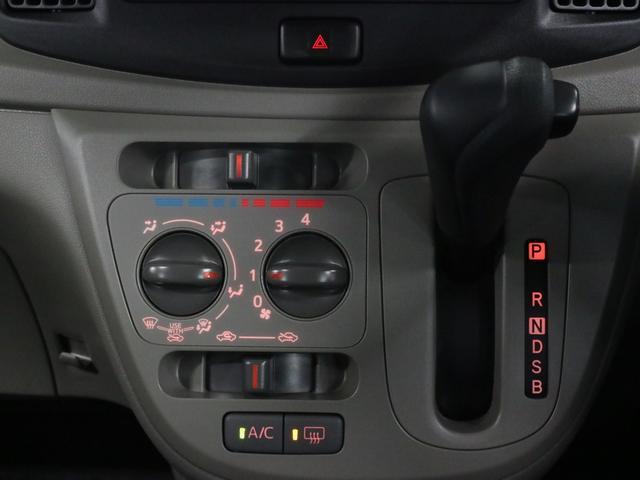 L アイドリングストップ キーレスエントリー CD AM・FMラジオ ヘッドライトレベライザー マニュアルエアコン バニティミラー UVカットガラス セキュリティアラーム スペアキー 取扱説明書(30枚目)