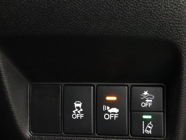 スパーダハイブリッド G・EX ホンダセンシング 禁煙1オーナー 衝突軽減ブレーキ 純正10型ナビ 12セグ フリップダウンモニター ハーフレザーシート シートヒーター 両側電動ドア バックカメラ ETC LEDライト レーダークルーズ 車線逸脱防止(27枚目)