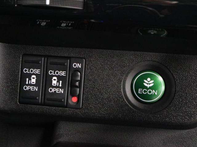 スパーダハイブリッド G・EX ホンダセンシング 禁煙1オーナー 衝突軽減ブレーキ 純正10型ナビ 12セグ フリップダウンモニター ハーフレザーシート シートヒーター 両側電動ドア バックカメラ ETC LEDライト レーダークルーズ 車線逸脱防止(29枚目)