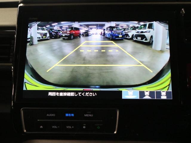 スパーダハイブリッド G・EX ホンダセンシング 禁煙1オーナー 衝突軽減ブレーキ 純正10型ナビ 12セグ フリップダウンモニター ハーフレザーシート シートヒーター 両側電動ドア バックカメラ ETC LEDライト レーダークルーズ 車線逸脱防止(34枚目)