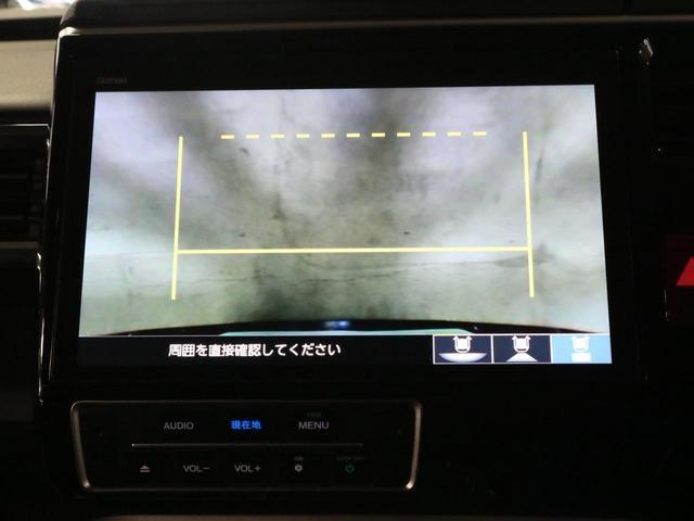 スパーダハイブリッド G・EX ホンダセンシング 禁煙1オーナー 衝突軽減ブレーキ 純正10型ナビ 12セグ フリップダウンモニター ハーフレザーシート シートヒーター 両側電動ドア バックカメラ ETC LEDライト レーダークルーズ 車線逸脱防止(36枚目)