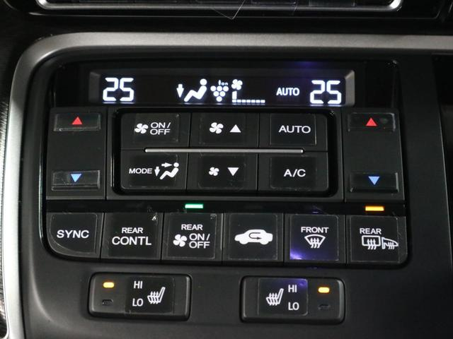 スパーダハイブリッド G・EX ホンダセンシング 禁煙1オーナー 衝突軽減ブレーキ 純正10型ナビ 12セグ フリップダウンモニター ハーフレザーシート シートヒーター 両側電動ドア バックカメラ ETC LEDライト レーダークルーズ 車線逸脱防止(38枚目)