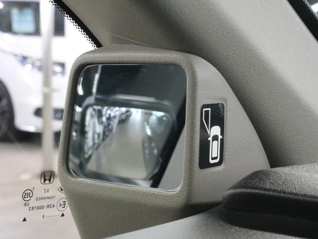 スパーダハイブリッド G・EX ホンダセンシング 禁煙1オーナー 衝突軽減ブレーキ 純正10型ナビ 12セグ フリップダウンモニター ハーフレザーシート シートヒーター 両側電動ドア バックカメラ ETC LEDライト レーダークルーズ 車線逸脱防止(43枚目)