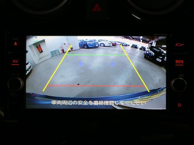 e-パワー X ドライブレコーダー 衝突軽減ブレーキ 純正SDナビ BluetoothAudio バックカメラ フルセグTV ETC 車線逸脱警報 コーナーセンサー 純正15インチアルミ インテリジェントキー 記録簿(16枚目)