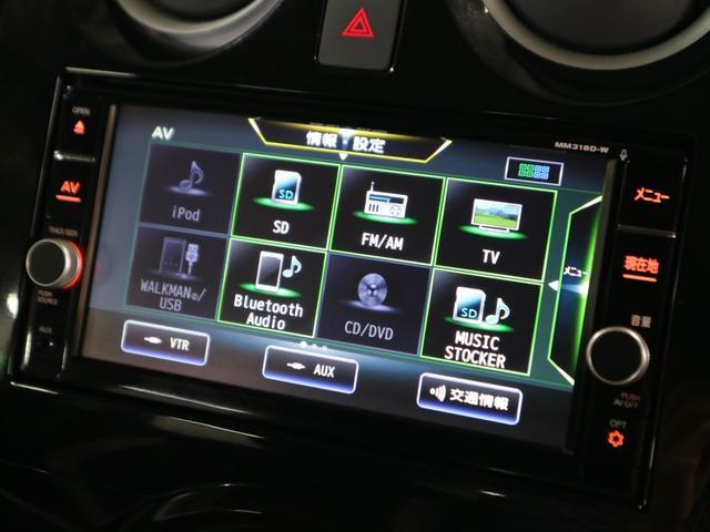 e-パワー X ドライブレコーダー 衝突軽減ブレーキ 純正SDナビ BluetoothAudio バックカメラ フルセグTV ETC 車線逸脱警報 コーナーセンサー 純正15インチアルミ インテリジェントキー 記録簿(28枚目)