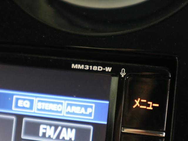 e-パワー X ドライブレコーダー 衝突軽減ブレーキ 純正SDナビ BluetoothAudio バックカメラ フルセグTV ETC 車線逸脱警報 コーナーセンサー 純正15インチアルミ インテリジェントキー 記録簿(30枚目)