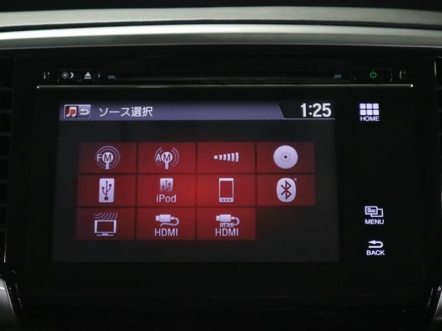 アブソルート 衝突軽減ブレーキ フリップダウンモニター 純正ナビ バックカメラ Bluetooth フルセグ ハーフレザー オットマン 電動スライドドア パドルシフト ETC アイドリングSTOP クルコン LED(32枚目)