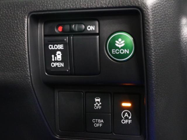 アブソルート 衝突軽減ブレーキ フリップダウンモニター 純正ナビ バックカメラ Bluetooth フルセグ ハーフレザー オットマン 電動スライドドア パドルシフト ETC アイドリングSTOP クルコン LED(37枚目)