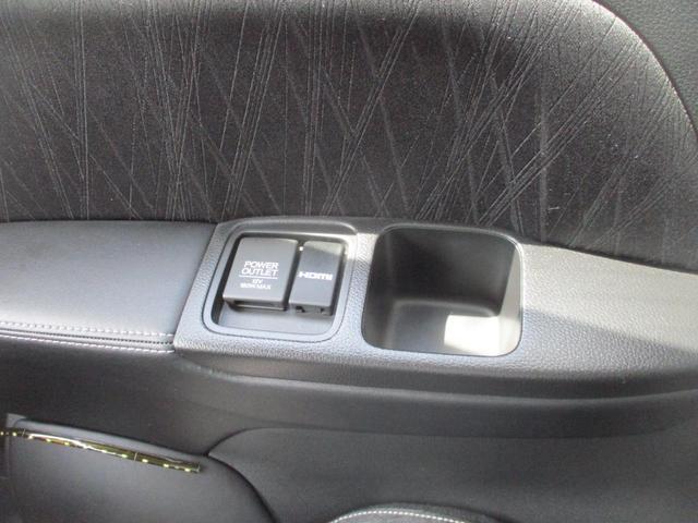 アブソルート 衝突軽減ブレーキ フリップダウンモニター 純正ナビ バックカメラ Bluetooth フルセグ ハーフレザー オットマン 電動スライドドア パドルシフト ETC アイドリングSTOP クルコン LED(43枚目)