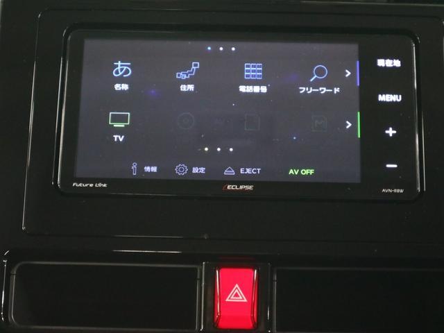 カスタムG-T ターボ スマートアシスト2 両側パワースライド シートヒーター 社外SDナビ バックカメラ BluetoothAudio フルセグTV LEDヘッドライト アイドリングストップ クルコン 後席テーブル(27枚目)