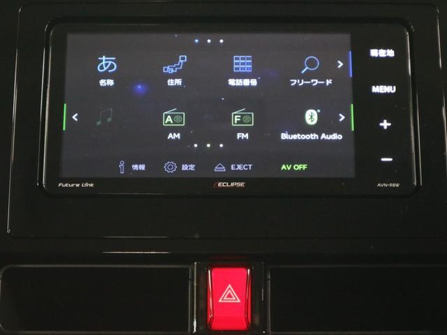 カスタムG-T ターボ スマートアシスト2 両側パワースライド シートヒーター 社外SDナビ バックカメラ BluetoothAudio フルセグTV LEDヘッドライト アイドリングストップ クルコン 後席テーブル(28枚目)