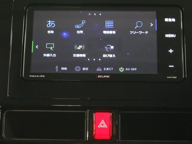 カスタムG-T ターボ スマートアシスト2 両側パワースライド シートヒーター 社外SDナビ バックカメラ BluetoothAudio フルセグTV LEDヘッドライト アイドリングストップ クルコン 後席テーブル(29枚目)