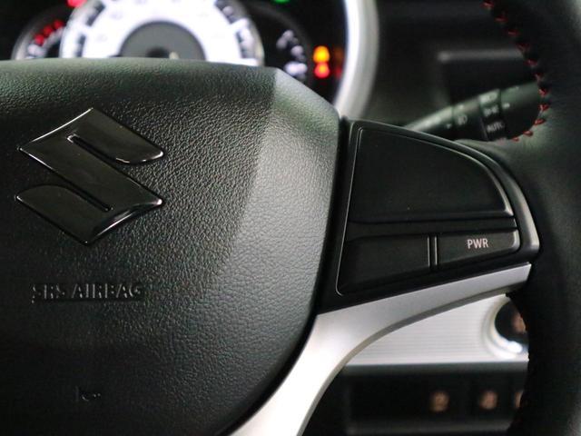 XS 両側パワースライドドア イクリプスSDナビ フルセグTV BTオーディオ シートヒーター キーレスプッシュスタート 衝突軽減ブレーキ 車線逸脱防止 コーナーセンサー LEDヘッドライト 純正15アルミ(23枚目)