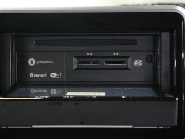 XS 両側パワースライドドア イクリプスSDナビ フルセグTV BTオーディオ シートヒーター キーレスプッシュスタート 衝突軽減ブレーキ 車線逸脱防止 コーナーセンサー LEDヘッドライト 純正15アルミ(30枚目)